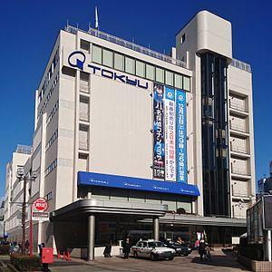 キコリ時計工房(Kicori)取扱い店舗|ながの東急百貨店 ウォッチ&クロック