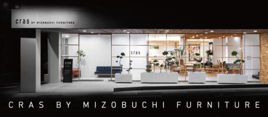 キコリ時計工房(Kicori)取扱い店舗|cras by ミゾブチ家具