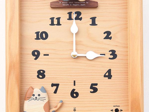 木製の掛け時計・置き時計・からくり時計など贈り物に人気の手作り時計 |キコリ時計工房(Kicori)【本店】|三毛猫のカッコー時計